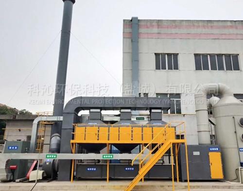 印刷厂催化燃烧设备